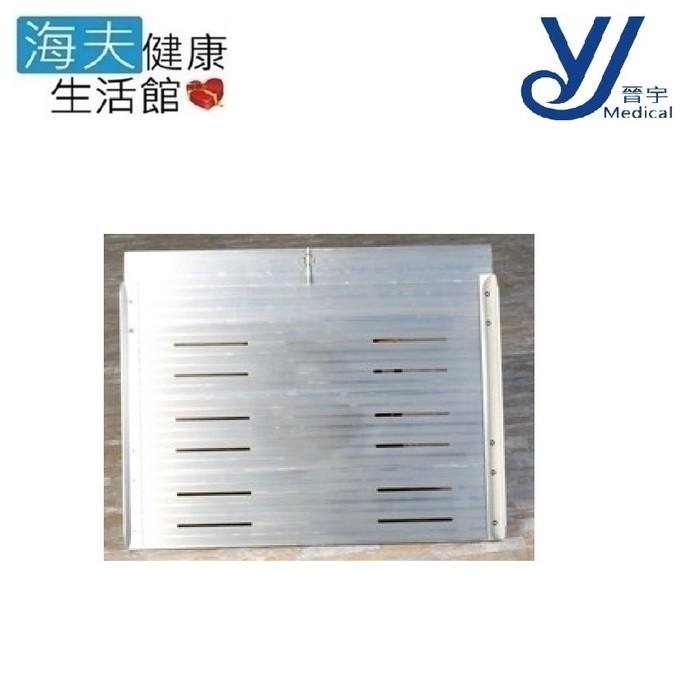 晉宇 海夫24吋 鋁製 單片式斜坡板 輪椅鋁梯(jy-00208)