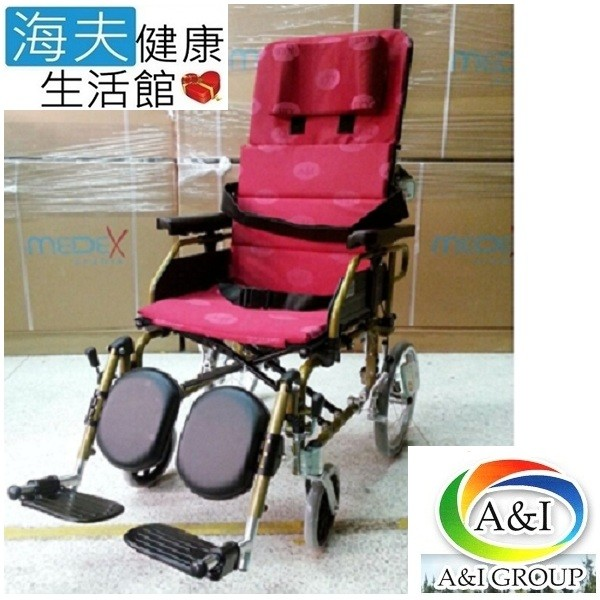 海夫健康生活館康復 紅提2011p 鋁躺輪椅 20吋