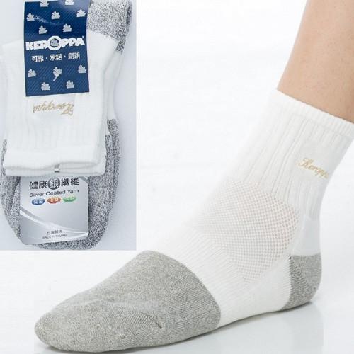 keroppa可諾帕銀纖維抗菌除臭運動厚底短襪(男女適用)c98003gs