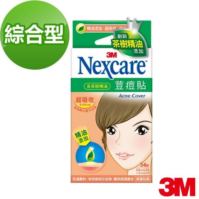 【3M】官方現貨 Nexcare 荳痘貼(滅菌)—茶樹精油 綜合型(EA034)