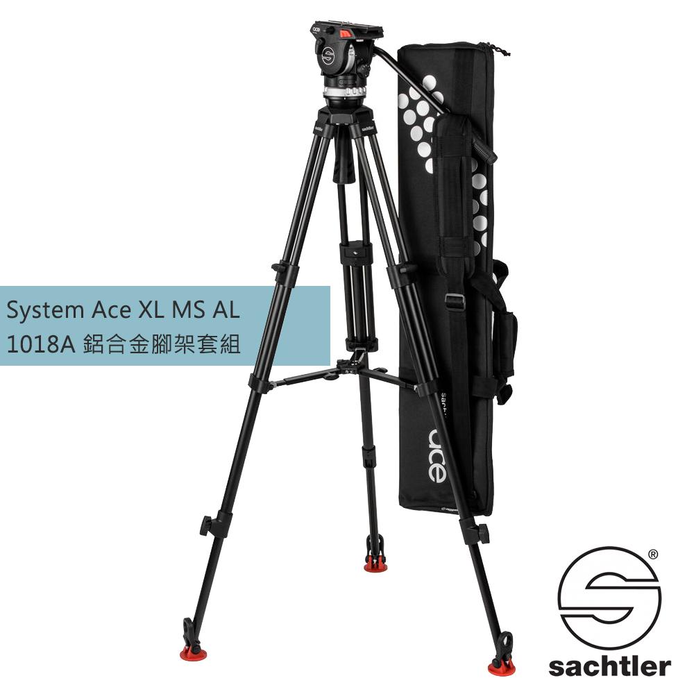 沙雀 Sachtler 1018A Ace XL MS AL 錄影油壓 三腳架套組 [公司貨]