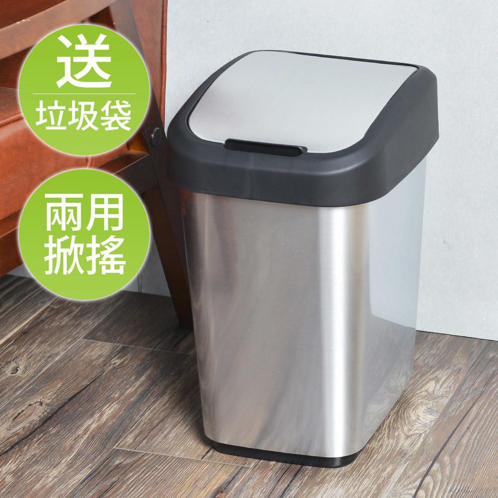 +o 家窩諾亞髮絲紋兩用翻搖蓋垃圾桶-14l(送90張垃圾袋)