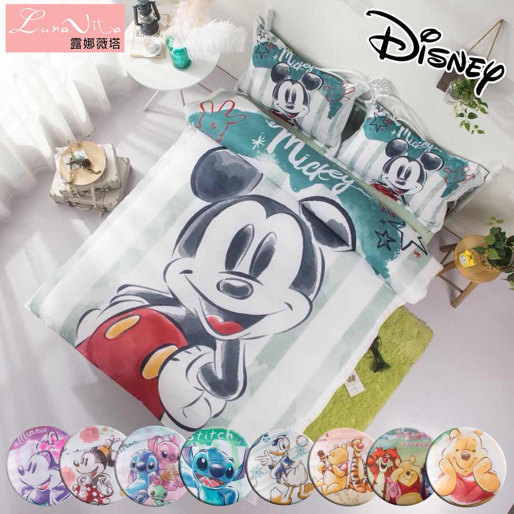 【Luna Vita X Disney】正版授權 迪士尼90週年 雙人床包鋪棉兩用被組