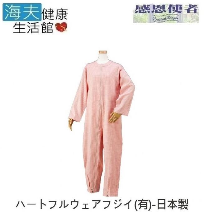 海夫健康生活館連身衣 前開連身服 日本製 (u0424)