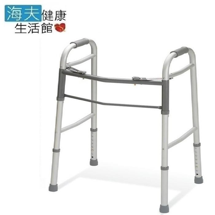 恆伸機械式助行器 (未滅菌)海夫健康 鋁合金 低款/兒童用助行器(er-3426)