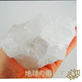 ギャランティーカード付最高のバイブレーションの石Azozeo Azeztulite H&E社・超活性アゼツライト 原石約610g