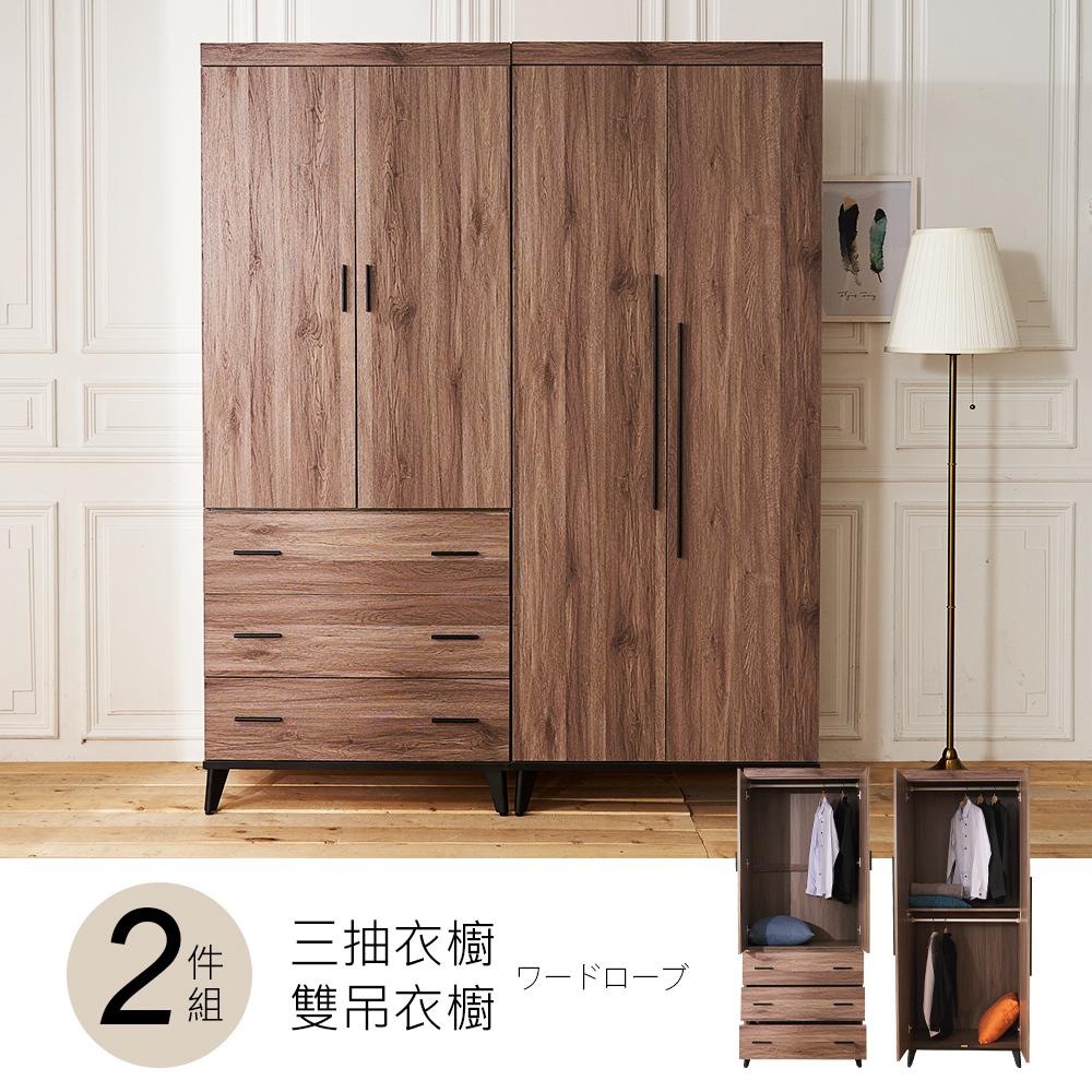 【時尚屋】[DV9]克里斯5.3尺衣櫥DV9-234+234-1免運費/免組裝/臥室系列/衣櫥
