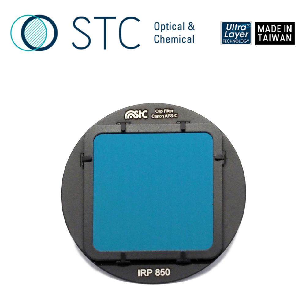 【STC】Clip Filter IR Pass 850nm 內置型紅外線通過濾鏡 for Canon APS-C