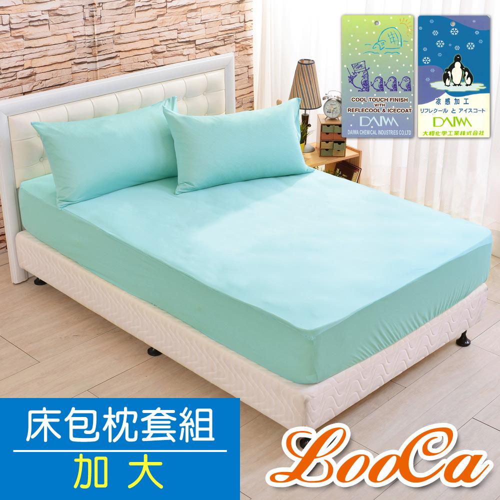 【LooCa】日本瞬涼冰絲床包枕套四件組-加大6尺
