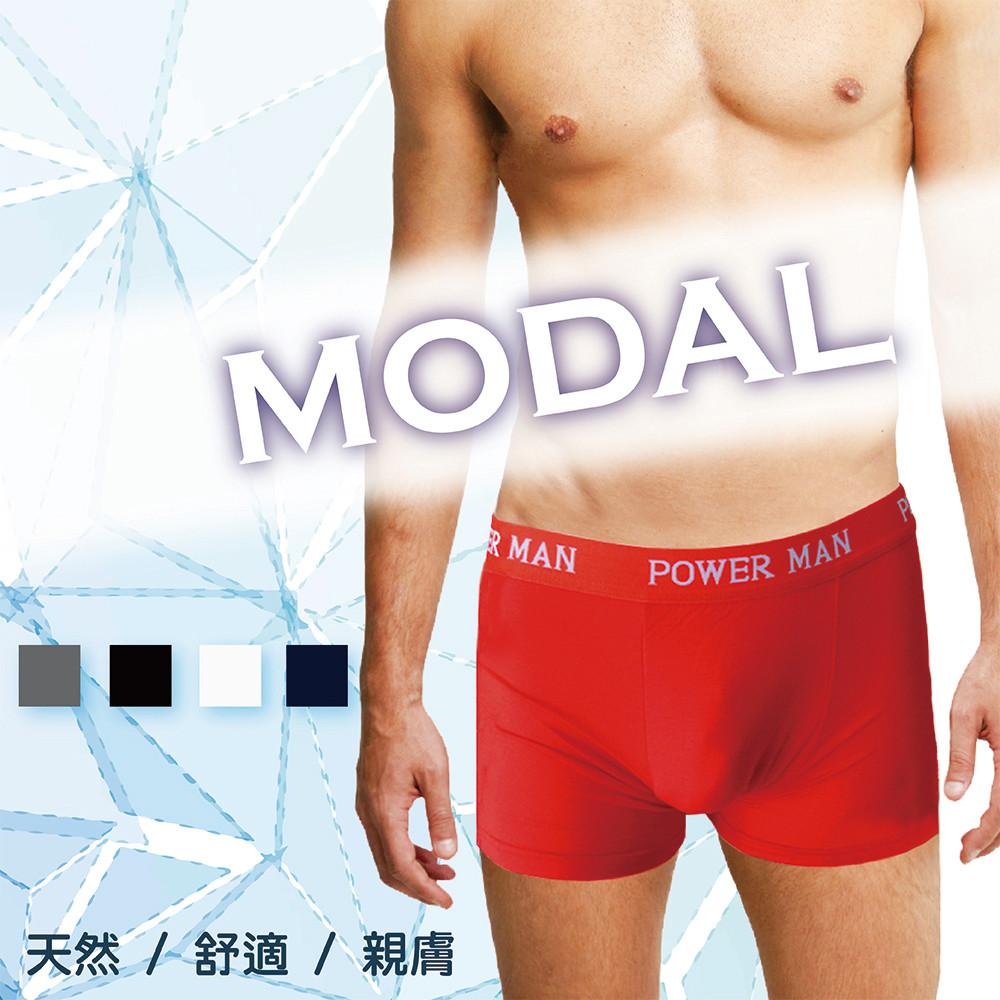 soft light - 莫代爾透氣男平口褲