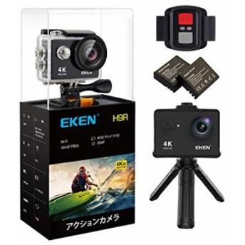 EKEN H9R「進化版」 4k アクションカメラ 2000万画素 4K30 2.7K30 1080p60 720p120 高画質 30M防水 WiFi搭載 リモコン付き 2インチ液