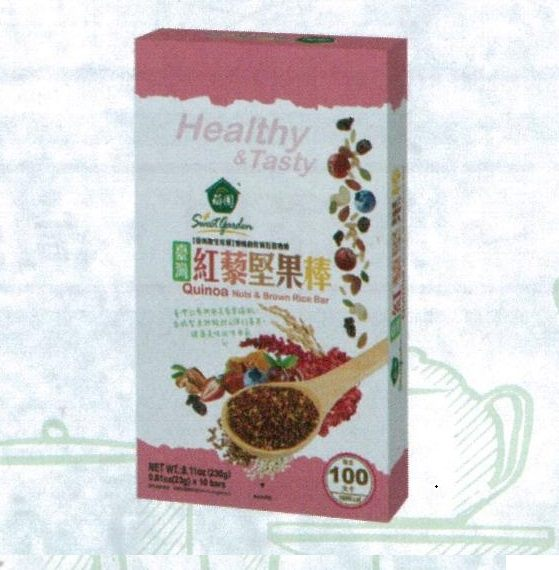 12盒特惠 薌園 台灣紅藜麥堅果棒 23gx10入/盒