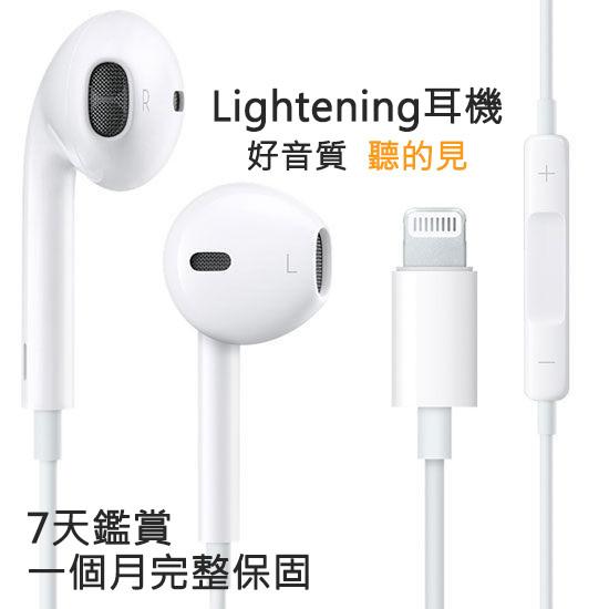 dtaudioiphone7 8 x耳機 充電孔連結lightning 耳機 i8 耳機