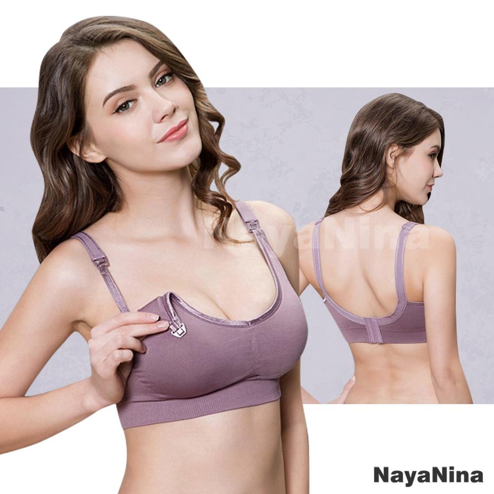 【Naya Nina】超彈力無縫無鋼圈哺乳內衣M~XL(紫藕)