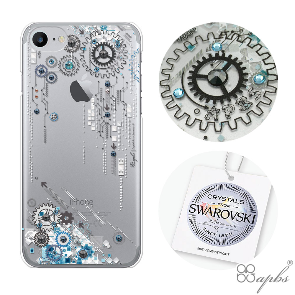 apbs iPhone8/7 4.7吋施華洛世奇彩鑽手機殼-源動