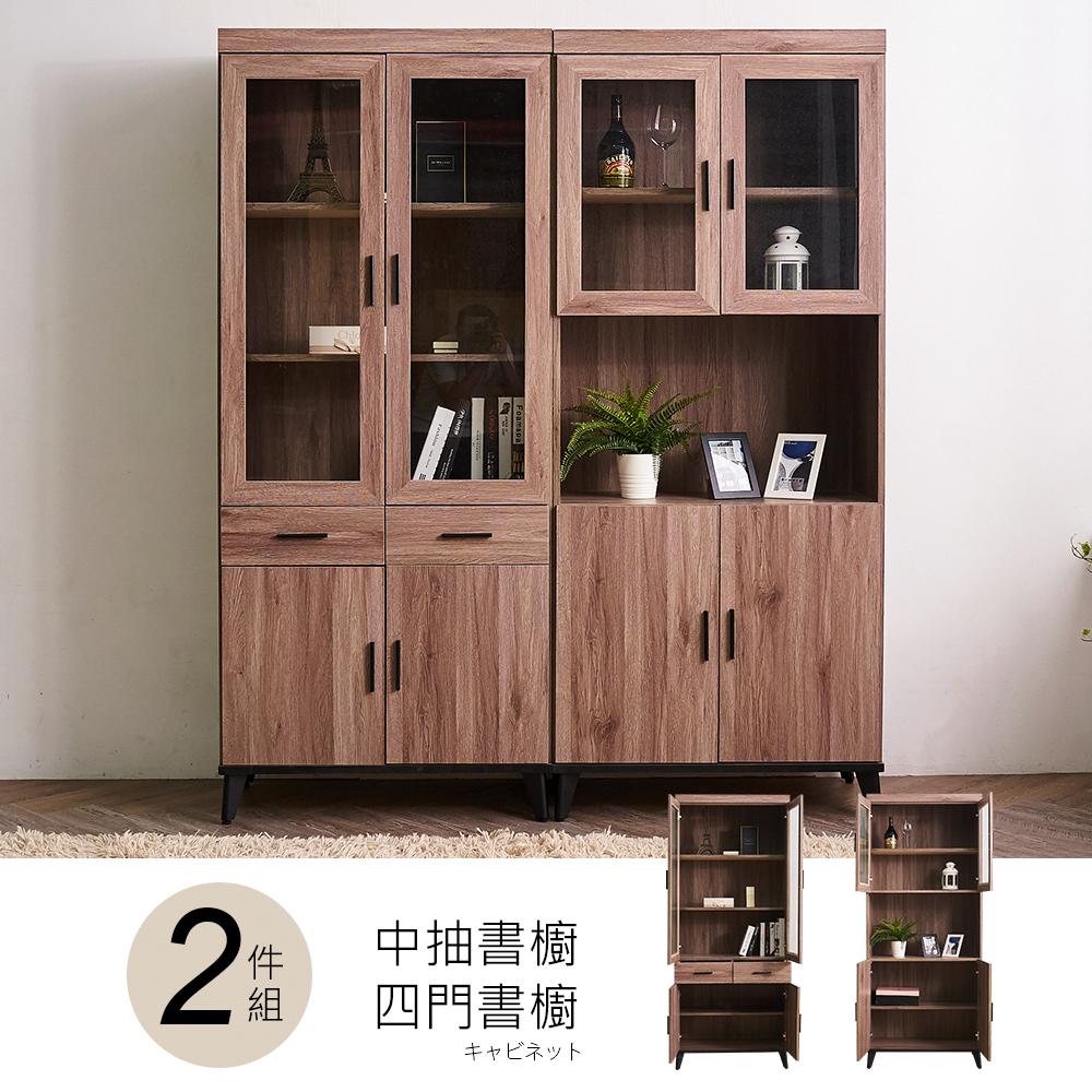 【時尚屋】[DV9]克里斯5.3尺中抽+四門書櫥DV9-215+213免組裝/免運費/書櫃