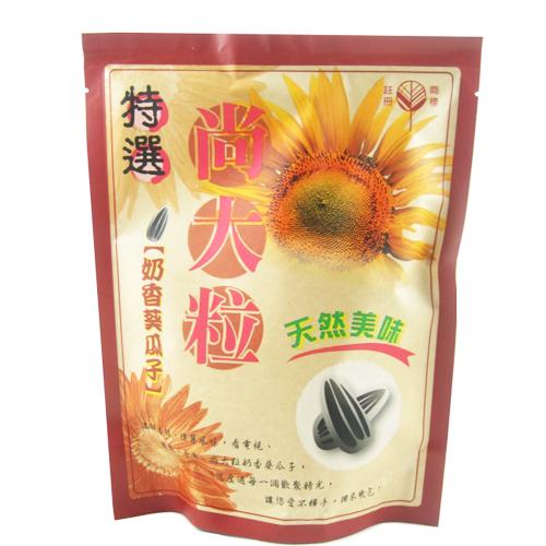 尚大粒奶香葵瓜子280Gx10包(含運組)