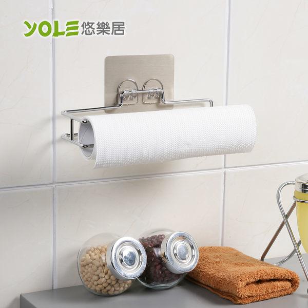 yole悠樂居無痕貼鍍鉻廚房紙巾架#1132039