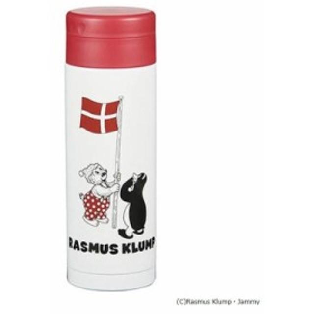 ラスムス クルンプ ステンレス タンブラー ホワイト 0802-0009