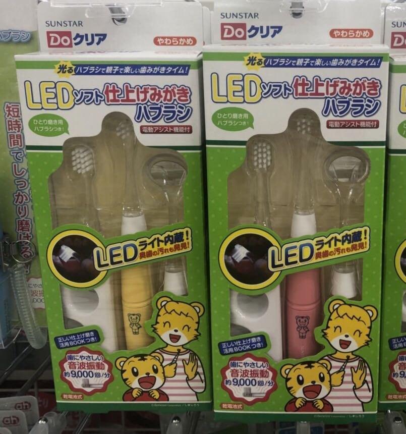 日本阿卡將 三詩達 SUNSTAR Do Clear 巧虎LED 電動牙刷 粉 / 黃