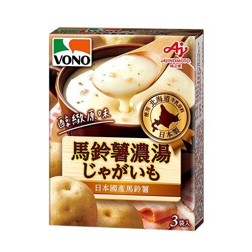 VONO醇緻原味-馬鈴薯濃湯【愛買】