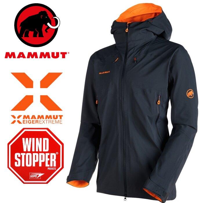 頂級極限系列軟殼衣,更透氣,更快乾,更舒適 GORE WINDSTOPPER Extreme 透氣強化版專利防風透氣材質