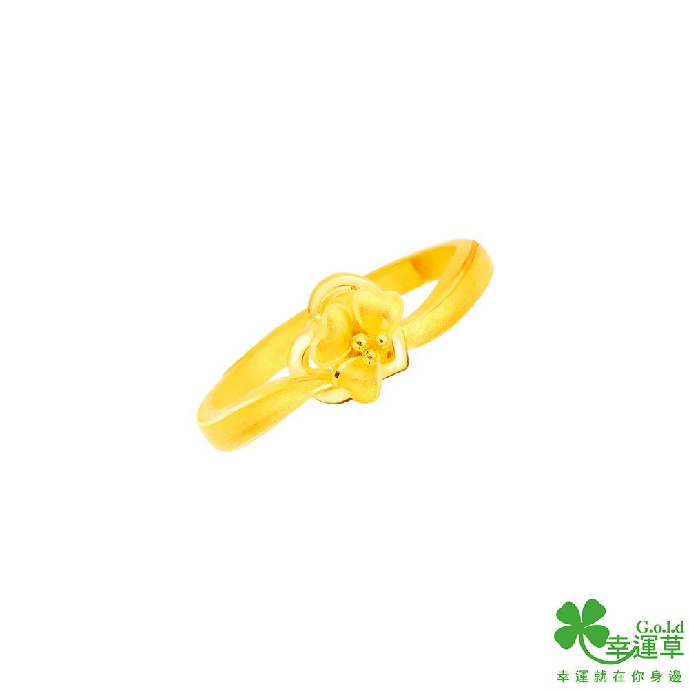 幸運草 嬌蕊黃金戒指