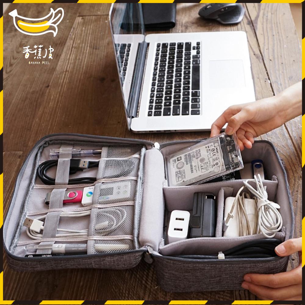 出差出國必備 3c數碼收納包 數碼收納袋 行動電源收納包 充電線收納包