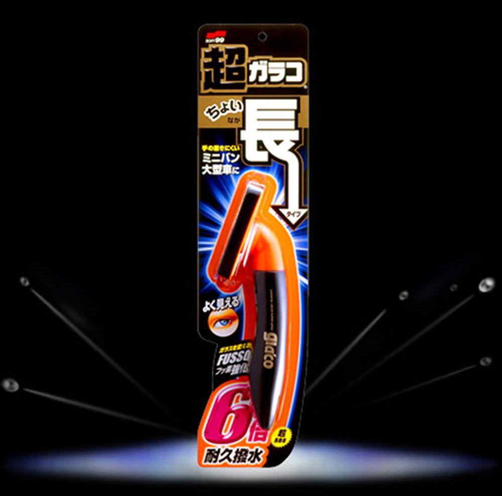 soft99 超級免雨刷(長柄型)+贈活力香水(凝膠)