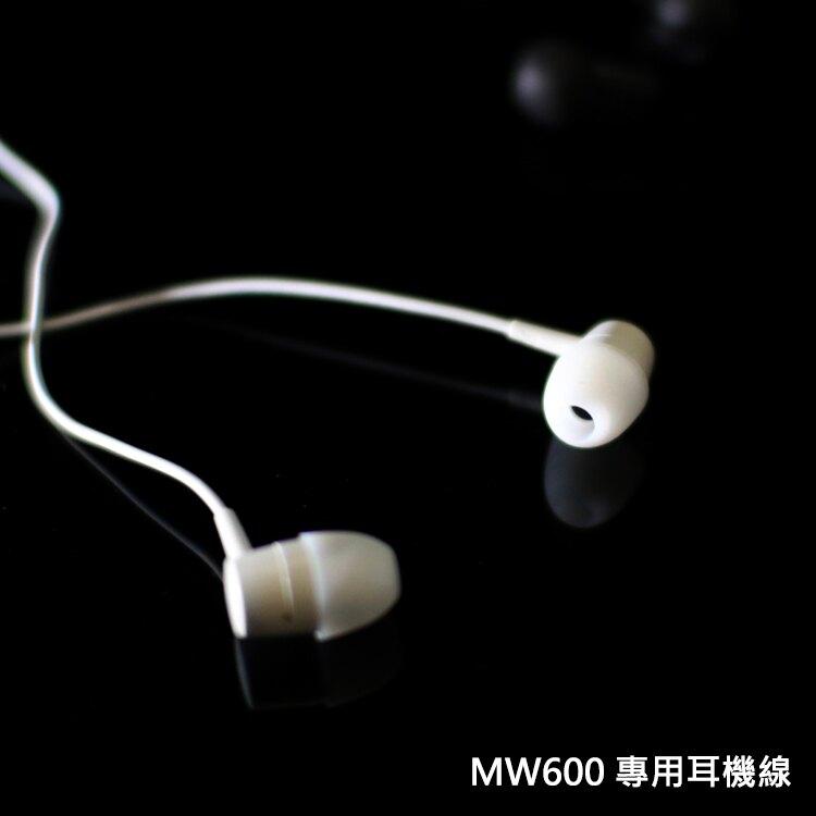 SONY MW600 專用 藍芽耳機線/藍牙/耳機線/通用型 SBH50/SBH52/MW1/SBH24/SBH20/HS-3000/SBH56/SBH54