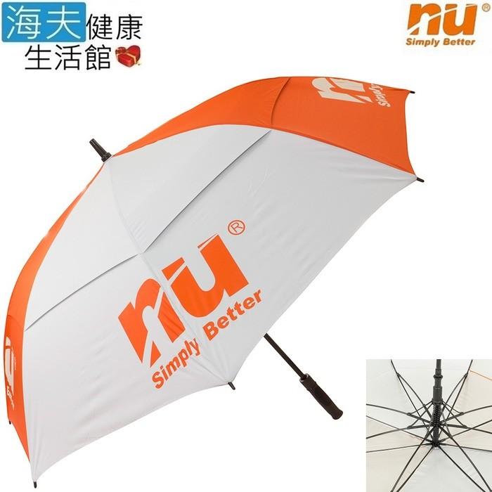 恩悠數位x海夫碳纖維 防風 雨傘