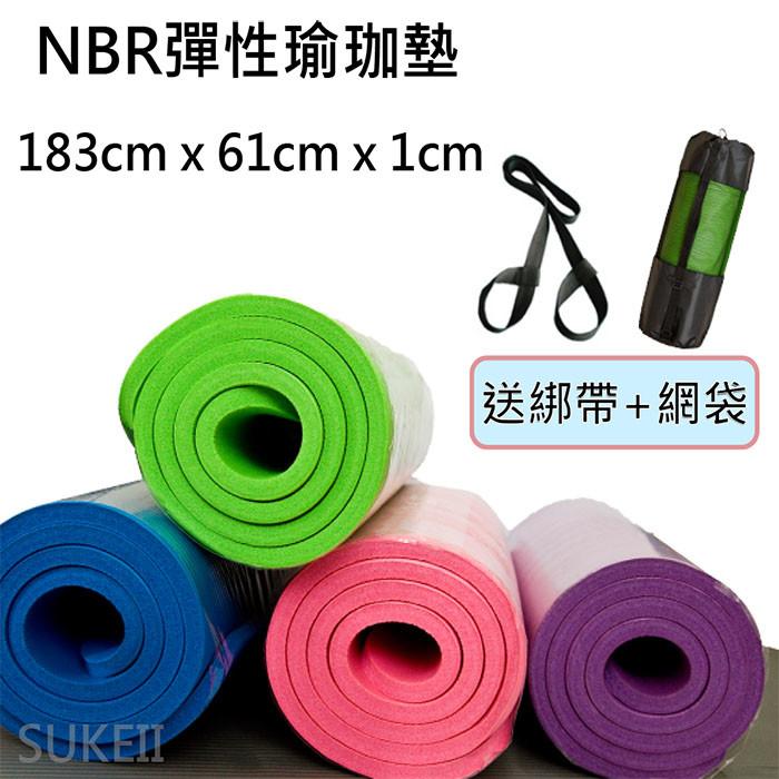 加厚材質,充分緩衝地面接觸 質地柔軟、彈性佳 環保高密度NBR 具有好的回彈性、平整性、防滑性 尺寸:長約183cm x 寬約61cm (±3%) 厚度:10mm 重量:約1.2 kg
