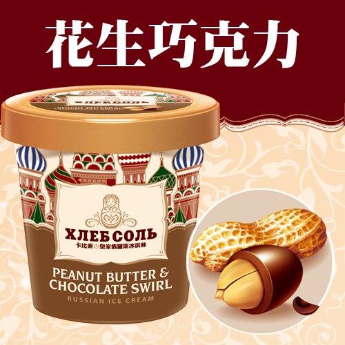 當花生遇上巧克力會擦出令人如何驚奇的火花呢?香濃可口的花生冰淇淋隨性的裹上巧克力醬,內含一顆顆經巧克力coating的花生豆,香脆口感和冰淇淋的綿密只有卡比索做得到!