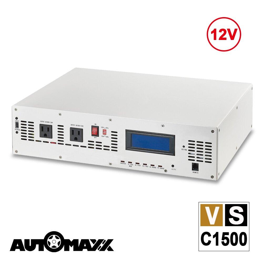 AUTOMAXX ★ VSC1500 12V 1500W 多功能正弦波電源轉換器 [ 12V→110V ] [ 16A太陽能充電控制器 ]