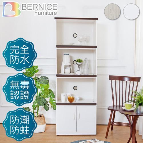Boden-2.2尺二門三拉盤防水塑鋼電器櫃/收納高餐櫃(兩色可選)