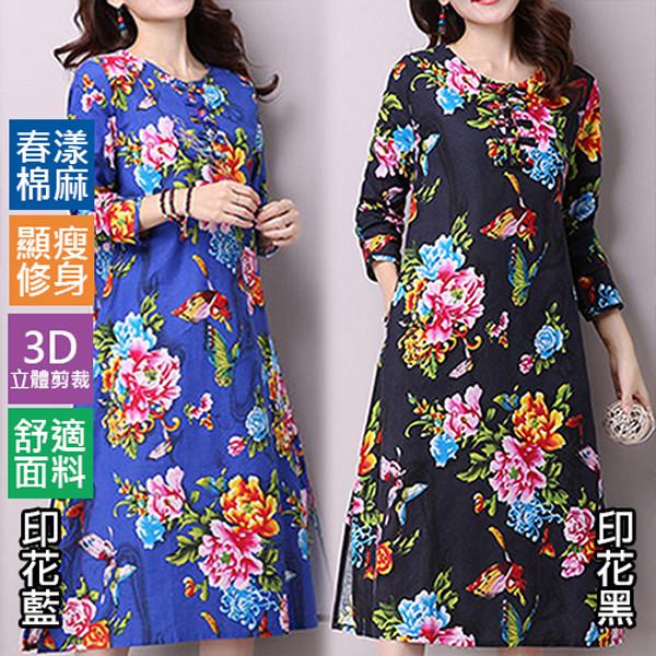 韓國空運文青花形棉麻風襯洋裝(2色可選)