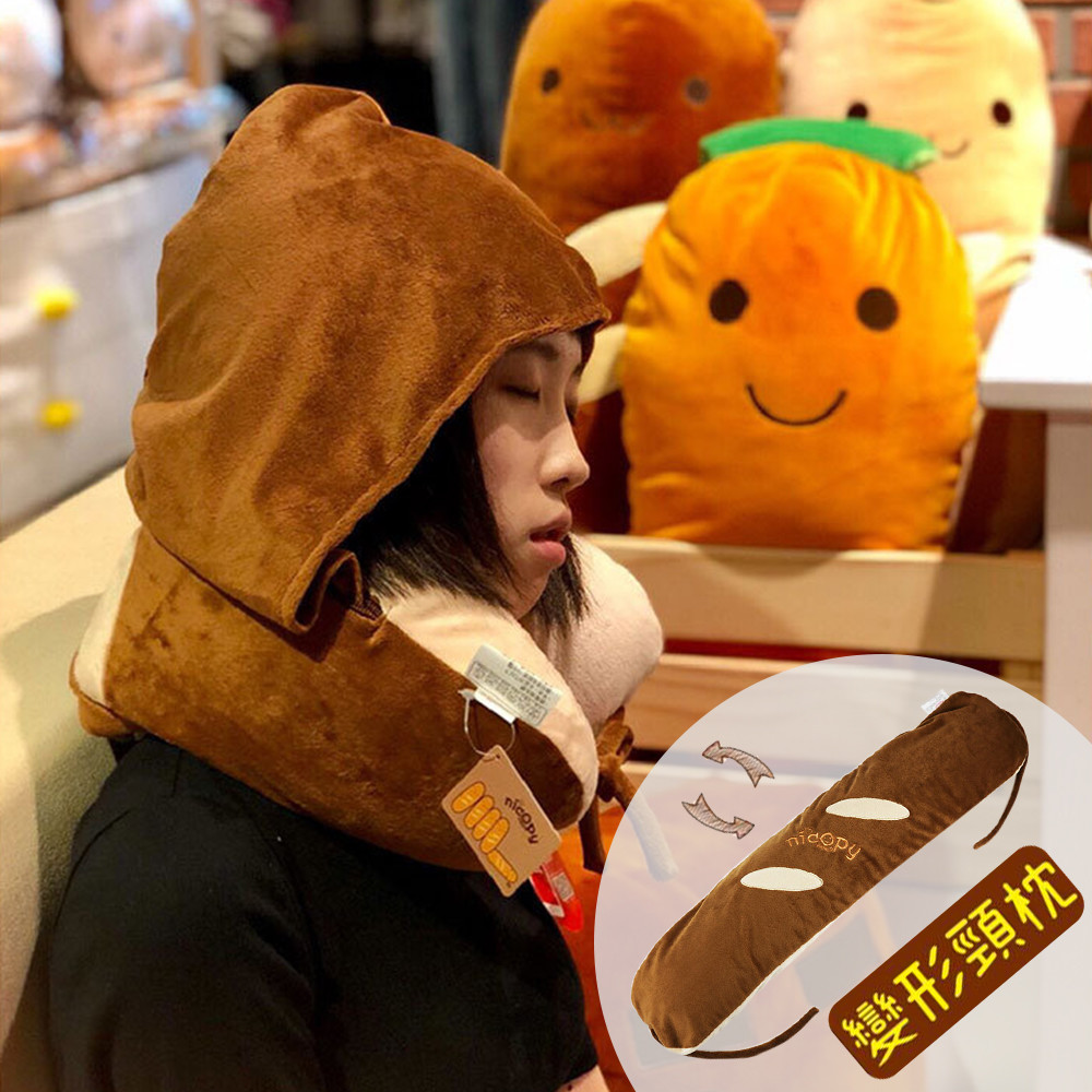 nicopy 帶帽多功能u型頸枕旅行枕(法國麵包) 018001-01