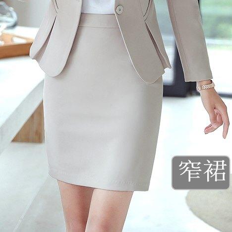 單色新穎上班OL包臀窄裙/多色可選[8Y570-PF]灰姑娘