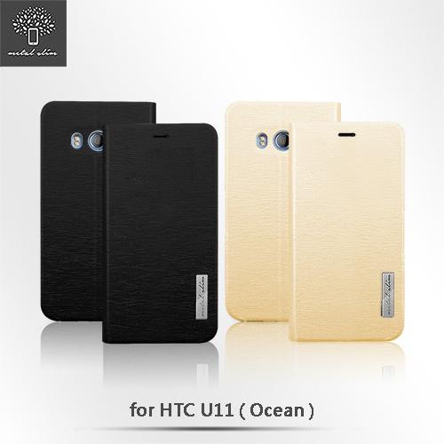 Metal-Slim HTC U11 ( Ocean ) 流星紋TPU站立皮套