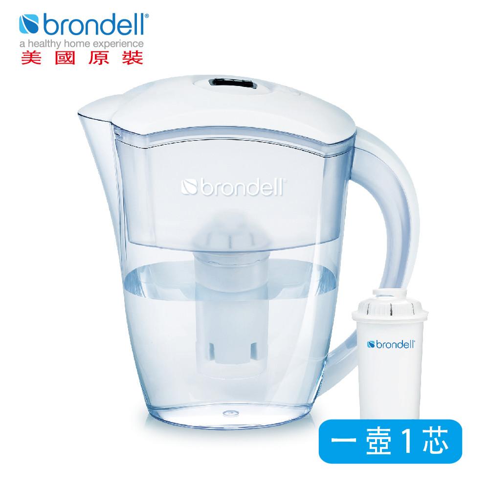 brondell美國邦特爾 h2o+ 純淨濾水壺 白