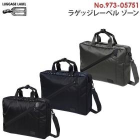 吉田カバン LUGGAGE LABEL ラゲッジレーベル ZONE ゾーン (973-05751) 3WAY B4 ブリーフケース ビジネスバッグ ビジネスリュック 日本製