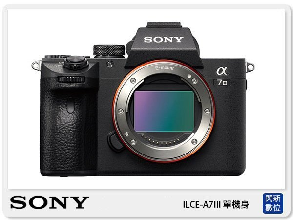 【銀行刷卡金回饋】Sony A7III 單機身 BODY A73(公司貨)A7 III