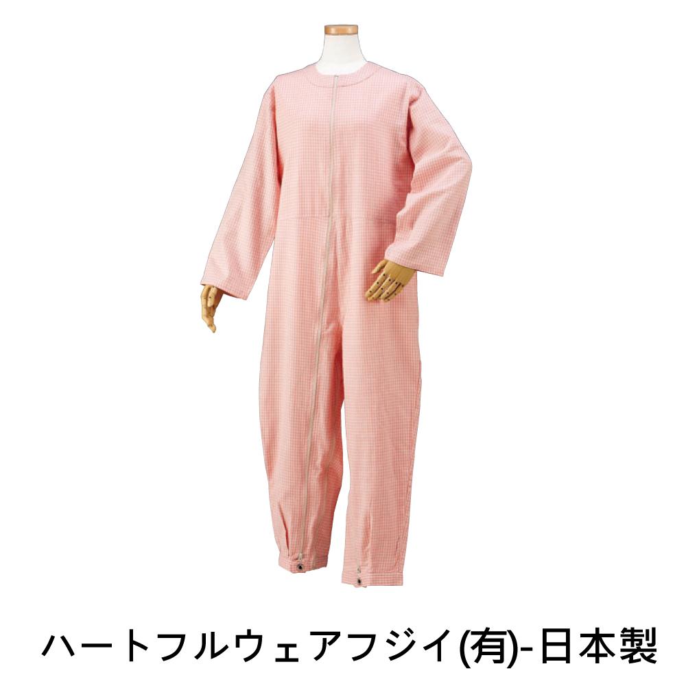 感恩使者 前開式拉練連身服 [U0424] -行動不變者更衣或換尿布適用 -日本製