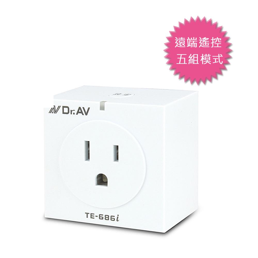 SMART TIMER  WiFi 無線智能插座定時器 TE-686i