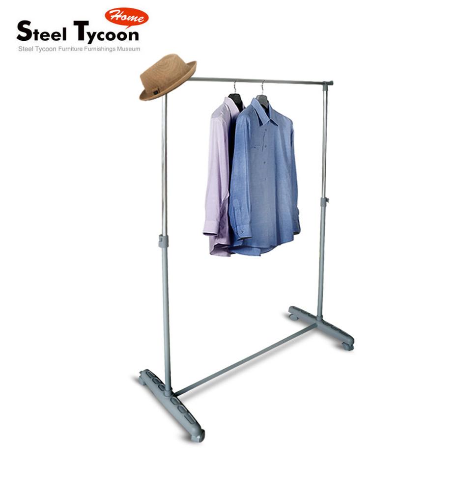 steel tycoon時尚銀鐵灰單桿衣架
