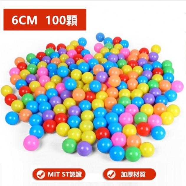 遊戲球 海洋球