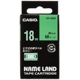 【在庫あり】カシオ ネームランドテープ XR-18GN