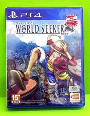[現金價] PS4 航海王 尋秘世界 海賊王 中文版 海賊無雙
