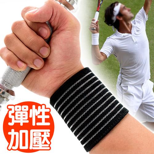 纏繞式加壓調整護腕帶(可調式綁帶繃帶束帶保護手腕)