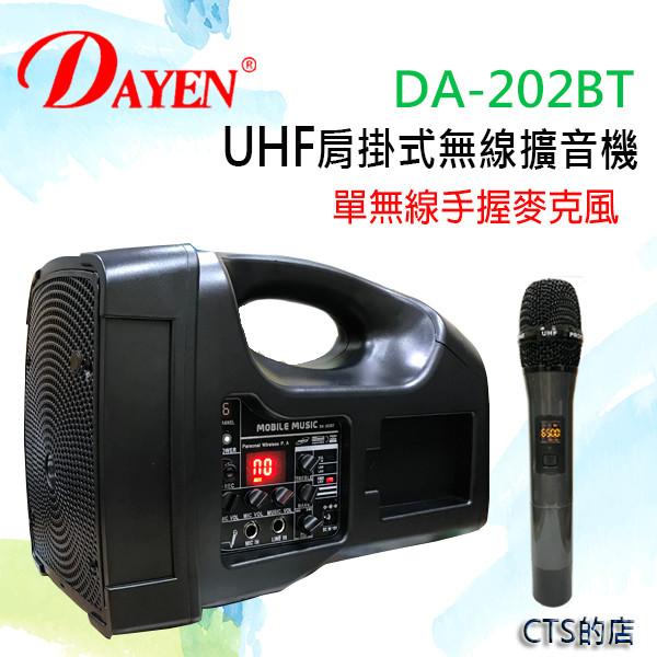 cts的店(da-202bt)肩背式單頻教學手提擴大機.usb內建充電池(手握)